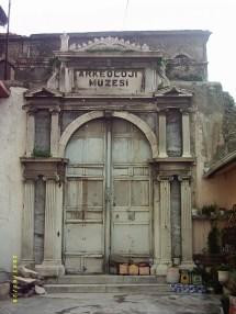 Zmir Arkeoloji Zesi - Gezi Tatil Resimleri