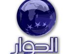LLL-GFATF-Al-Hiwar-TV