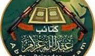 Abdullah Azzam Brigades