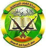 LLL - GFATF - Al Shabaab