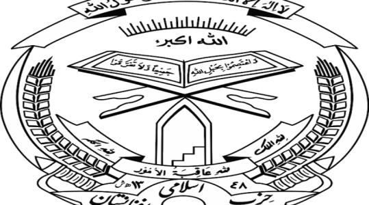 LLL - GFATF - Hezb-e-Islami Gulbuddin