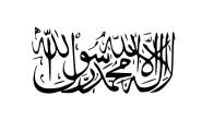 Imam Bukhari Jamaat