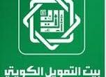 Kuwait Finance House Bank