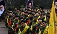 "Hezbollah is just as ""just as dangerous and just as close"" as the Islamic State terror group"