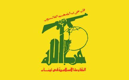 LLL - GFATF - Hezbollah