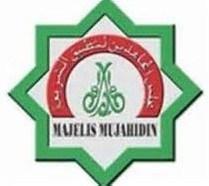 LLL- GFATF - Indonesian Mujahedeen Council