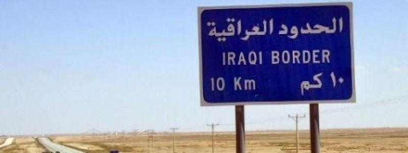 Islamic State terrorists attacked security outpost in western Iraq