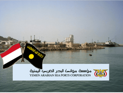 LLL - GFATF - Mukalla Port the Maritime terror gate