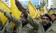 Narco-terrorist group Hezbollah is flooding Peru and Bolivia with terrorist assets