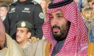 Saudi Arabia added to EU's draft terrorism financing list