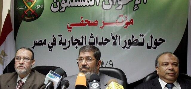Egyptian agencies: Brotherhood leaders abroad to fund scheme to spread chaos on January 25th