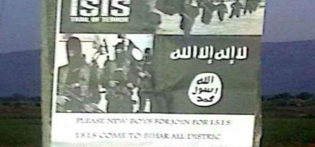 ISIS poster found in Indian state of Bihar
