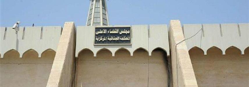 Iraqi court hands death sentence to ISIS militant over killing 16 civilians