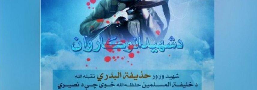Islamic State releases picture of al-Baghdadi's slain son