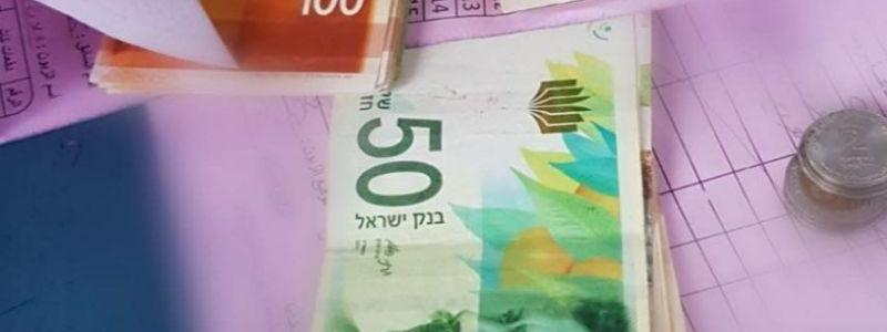 Police authorities detained Palestinian carrying thousands of shekels meant to fund terror