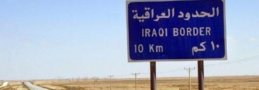 Three Iraqi soldiers wounded in Islamic State attack at borders with Syria