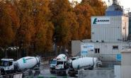 French authorities knew about the Lafarge's deal with Islamic State terrorist group