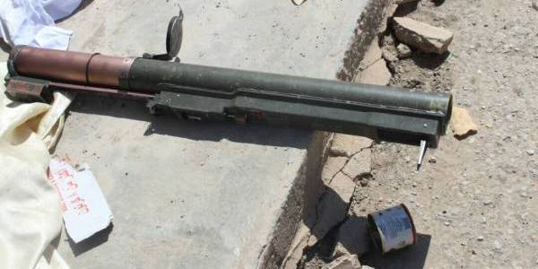 More Turkish weapons seized from ISIS terrorists in Raqqa