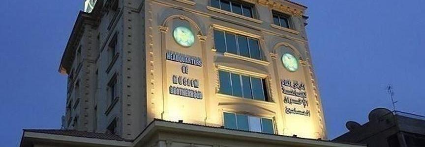 Austria's ban on Muslim Brotherhood symbols has further aims
