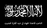 Al-Qaeda Indian Subcontinent