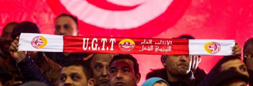 Hamas hails Tunisia union's opposition to normalisation with Israel