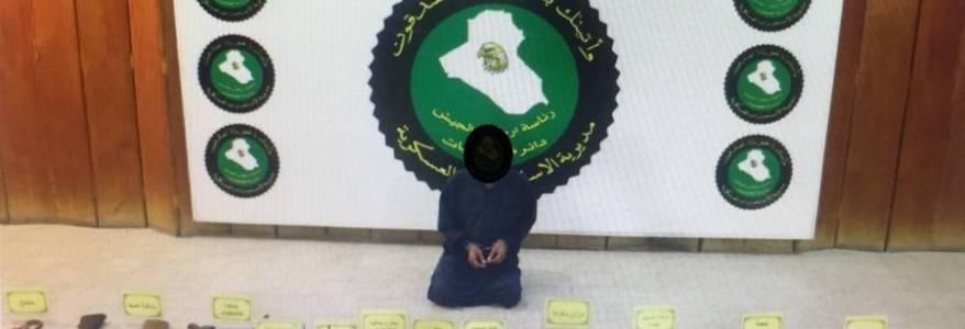 Leader of ISIS terrorist cell captured near Kirkuk