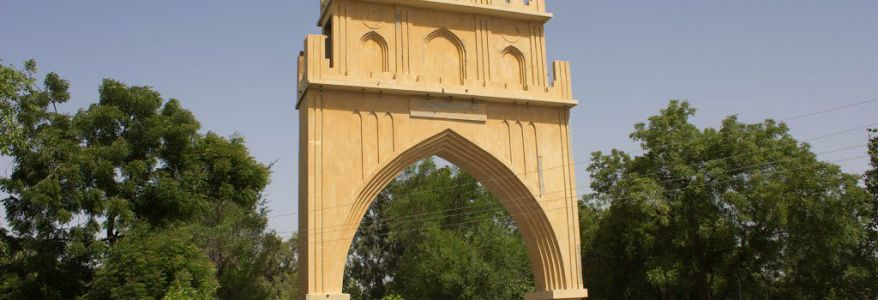 Sindh University cancels admission of girl with Islamic State background