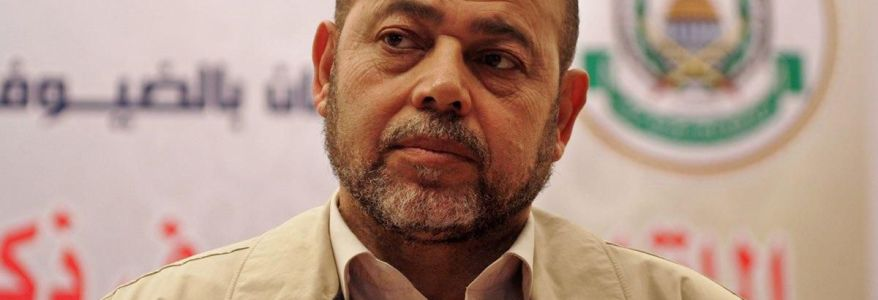 Hamas rejected US invitation to Manama conference to preserve Palestinian unity