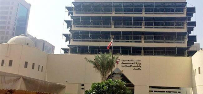 Bahrain court convicts nine people over having terror links