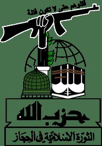 LLL - GFATF - Hezbollah Al Hejaz