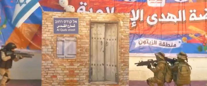 Today's preschool children, tomorrow Hamas's soldiers?