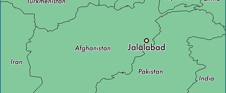 Suicide Bomber Detonates inside Government Building in East Afghanistan