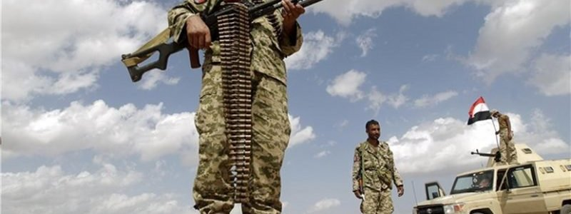 Terrorist Organization Houthis are a threat to the whole world