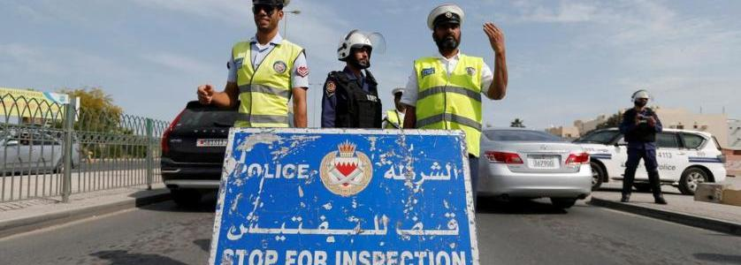 Bahraini authorities convict two citizens over transfer of funds for terrorist purposes