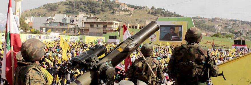 Leader of Hezbollah said that forces aligned to the party will enter Israel
