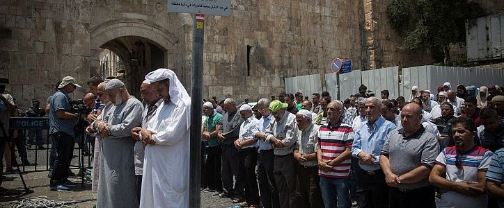 Stabbing terror attack near Temple Mount in the Old City of Jerusalem