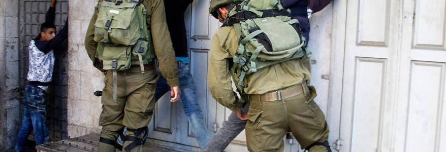 Nine suspects of terrorist activity arrested in the West Bank by the Israeli Defence Forces