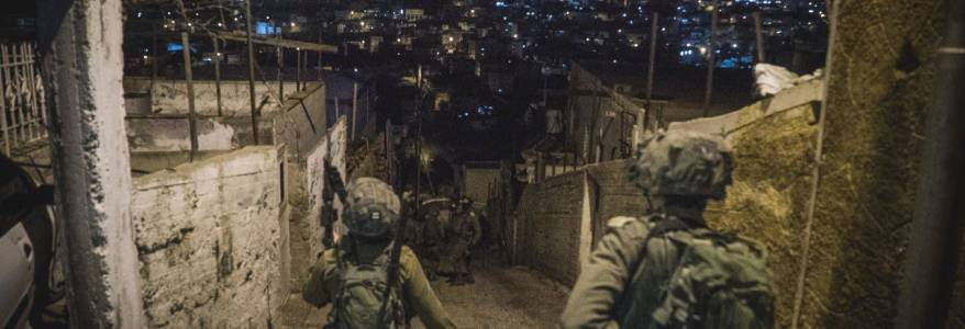 Eight people arrested overnight for terror offenses in the West Bank