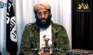 Al-Qaeda YouTube videos featuring preacher who inspired London Bridge attacker still online