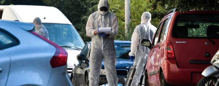 Greek terrorist group behind bomb planted near police station in Athens