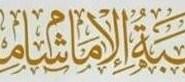 Imam Shamil Battalion
