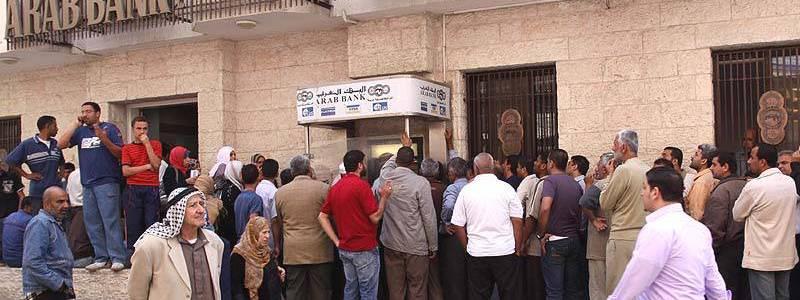 Israeli terror victims sue Arab Bank for financing terror activities