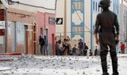 Moroccan authorities arrested extremist who planned suicide attack