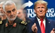 US President Trump was right to kill Soleimani who was the world's most dangerous terrorist