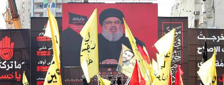 United Kingdom designated the entire Hezbollah terrorist organization and freezes its assets