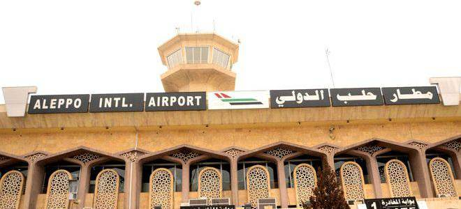 Aleppo International Airport opened after eight years suspension because of terrorism