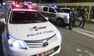 One person wounded in terrorist attack at entrance to Jerusalem