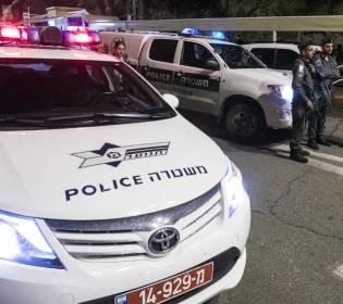 LLL - GFATF - Three successive terrorist attacks in Jerusalem and the West Bank