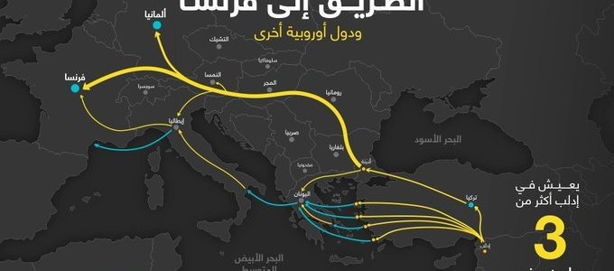 Turkey is helping the illegal migrants by showing map with new routes to the European countries