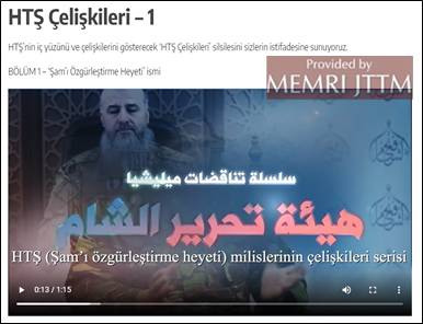 GFATF - LLL - Turkish website posts Islamic State videos, articles and editorials 6